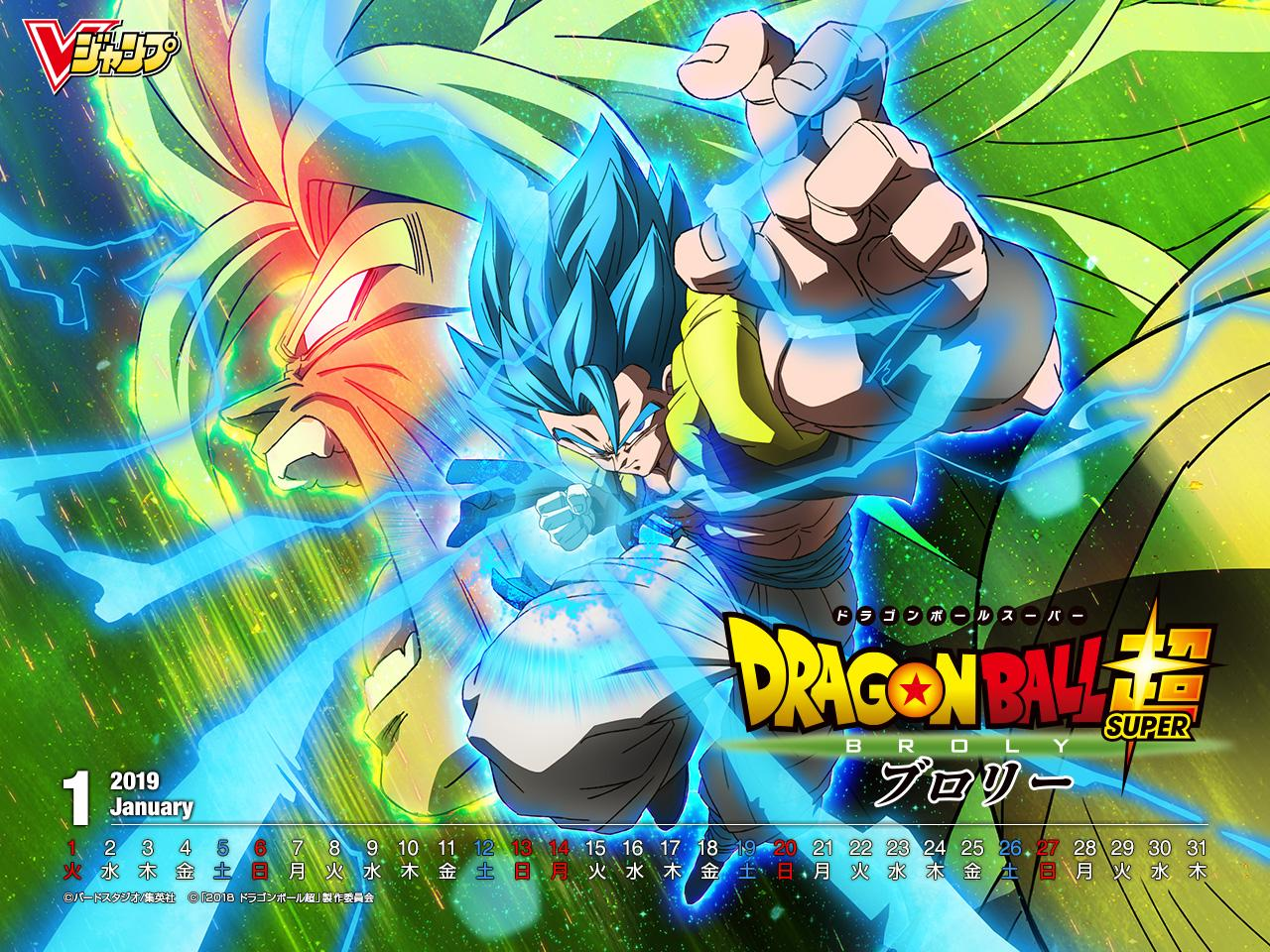 Download Dragon Ball Super Broly Gogeta Wallpaper Hd
