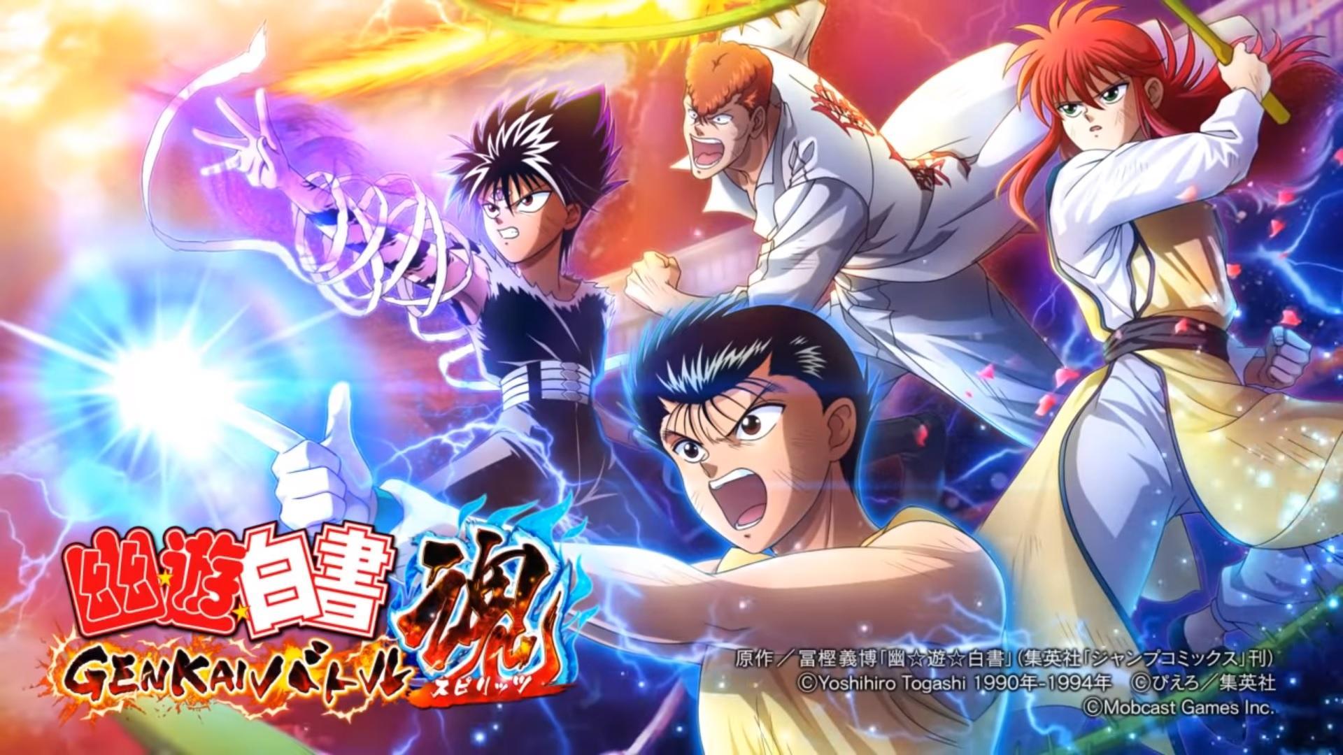 Download Yu Yu Hakusho Wallpaper Hd Backgrounds Download Itl Cat