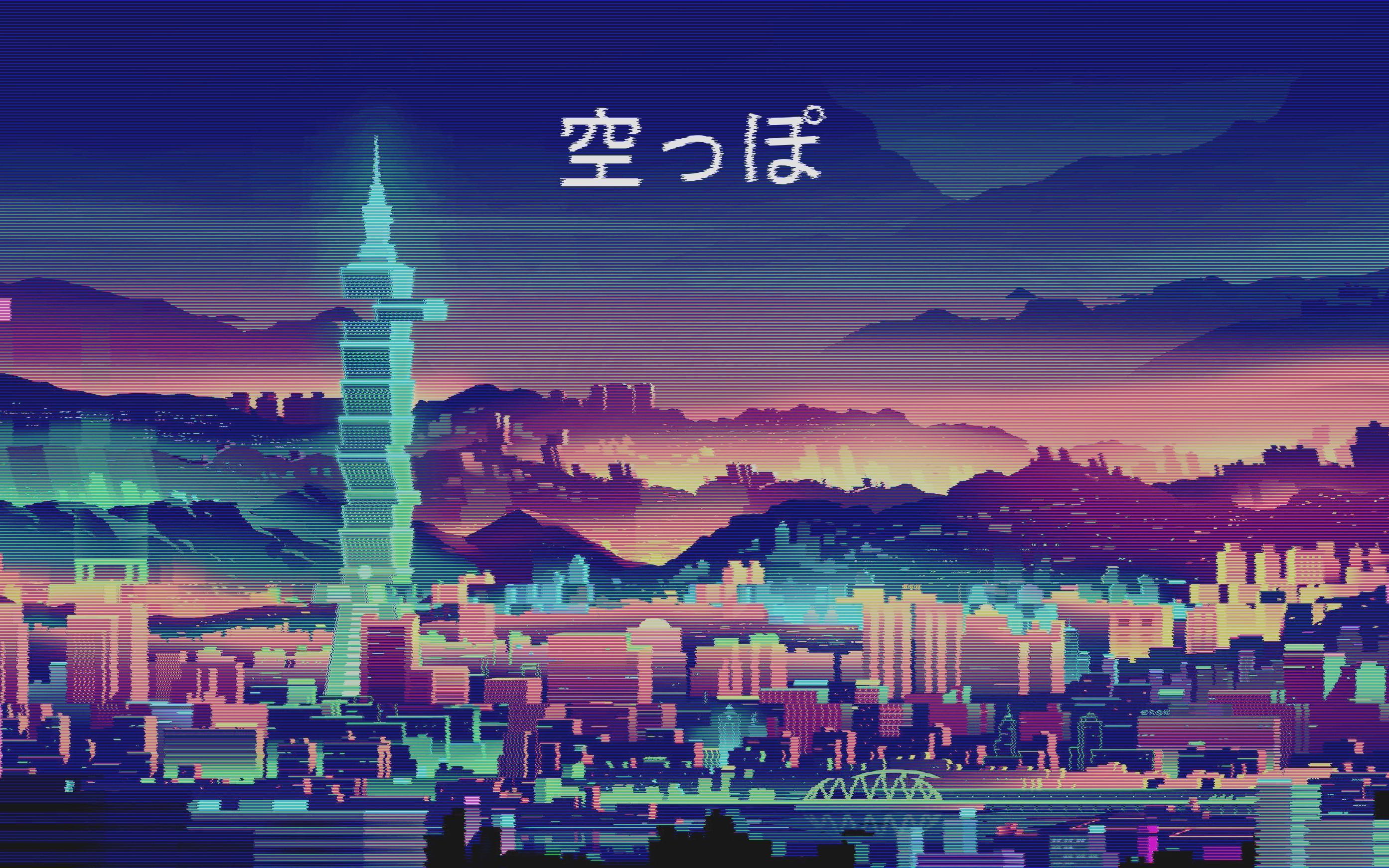 294549 aesthetic anime wallpaper