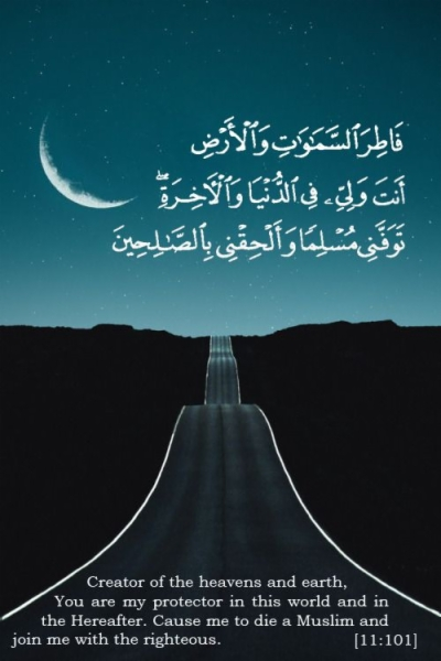 Islamic Wallpaper Find And Download Best Wallpaper Images