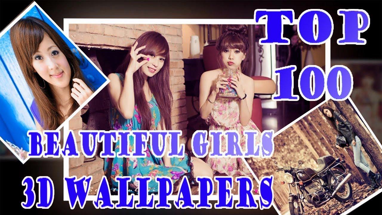 Top 100 Beautiful Girls Wallpapers, Beautiful Wallpapers - Girl , HD Wallpaper & Backgrounds