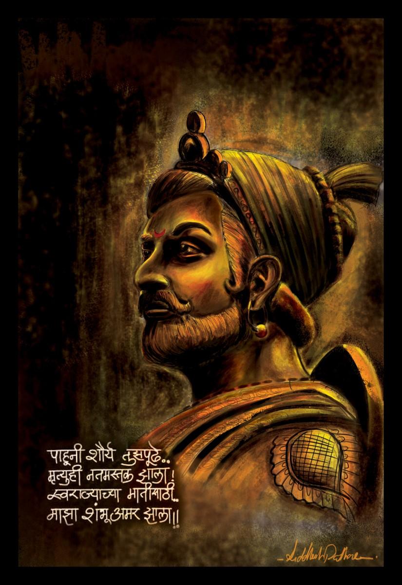 Shivaji Maharaj Smruti Din , HD Wallpaper & Backgrounds