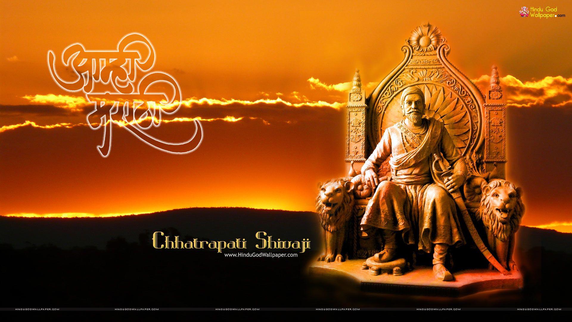 Chatrapati Shivaji Maharaj Wallpaper Free Download - Chhatrapati Shivaji Maharaj Photo Download , HD Wallpaper & Backgrounds