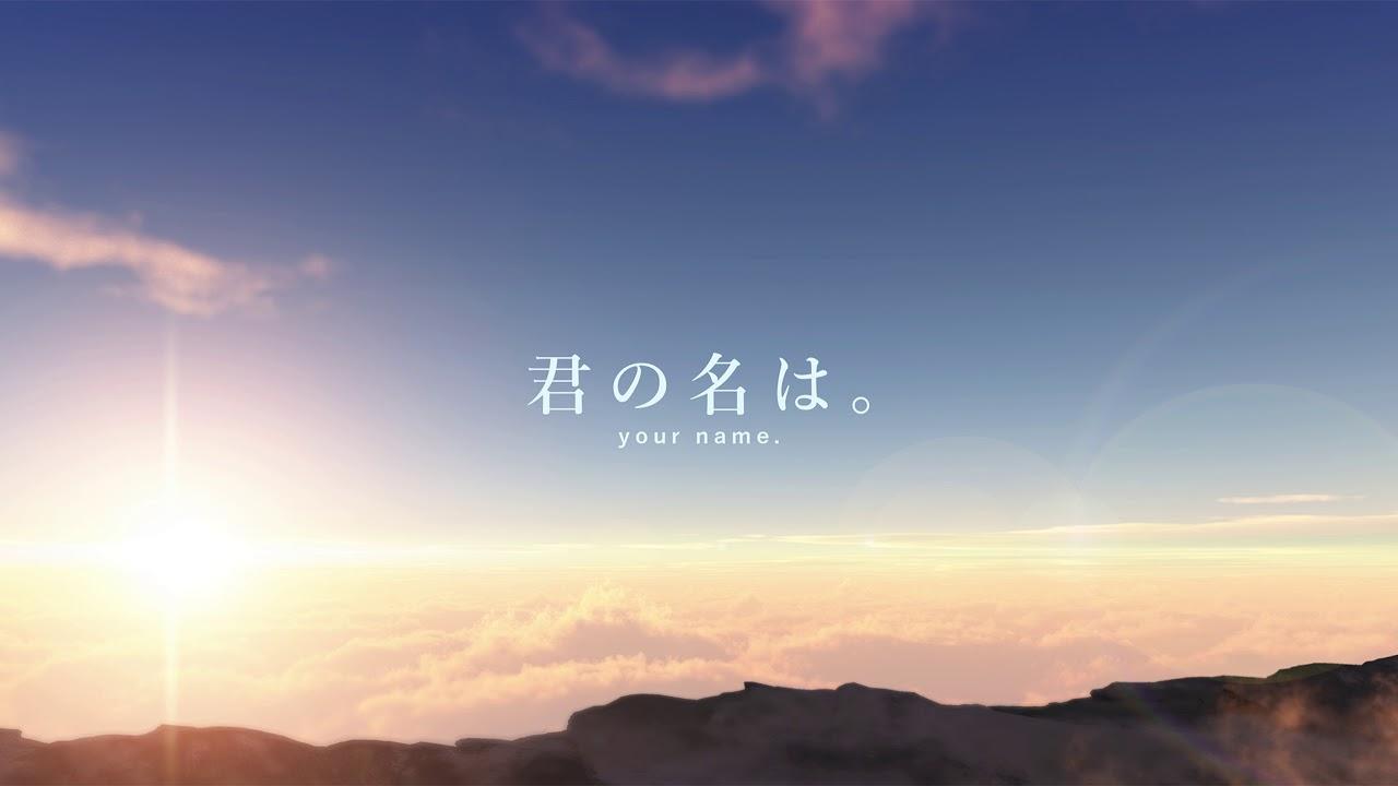 Kimi No Na Wa Wallpaper Hd Photo - Shigatsu Wa Kimi No Uso Desktop , HD Wallpaper & Backgrounds