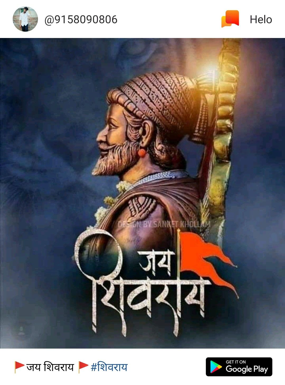 Shivaji Pics 🚩 Shivaji Maharaj Hd Wallpaper, Shiva - Full Hd Shivaji Maharaj , HD Wallpaper & Backgrounds