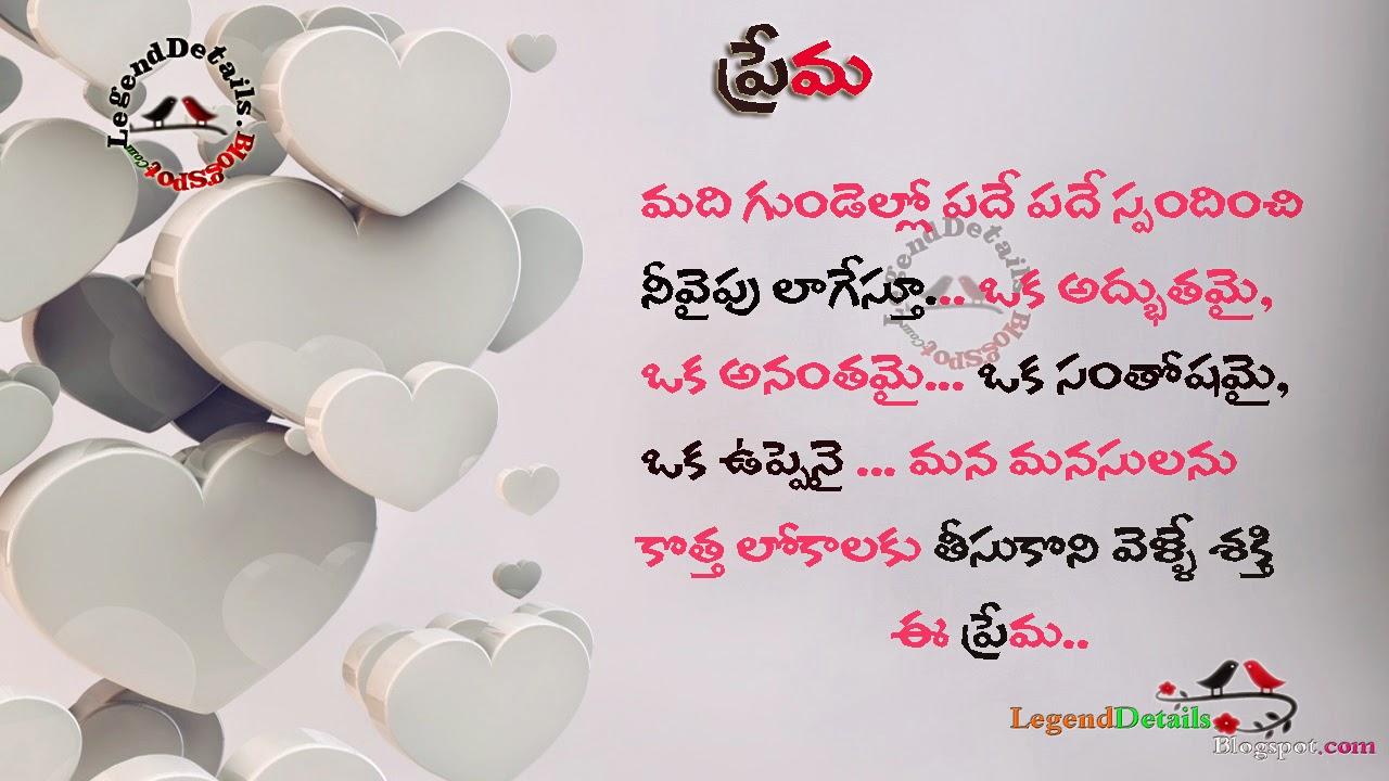 Brilliant Love Wallpapers With Messages Hd Lover Birthday Wishes In Telugu Personalised Birthday Cards Veneteletsinfo