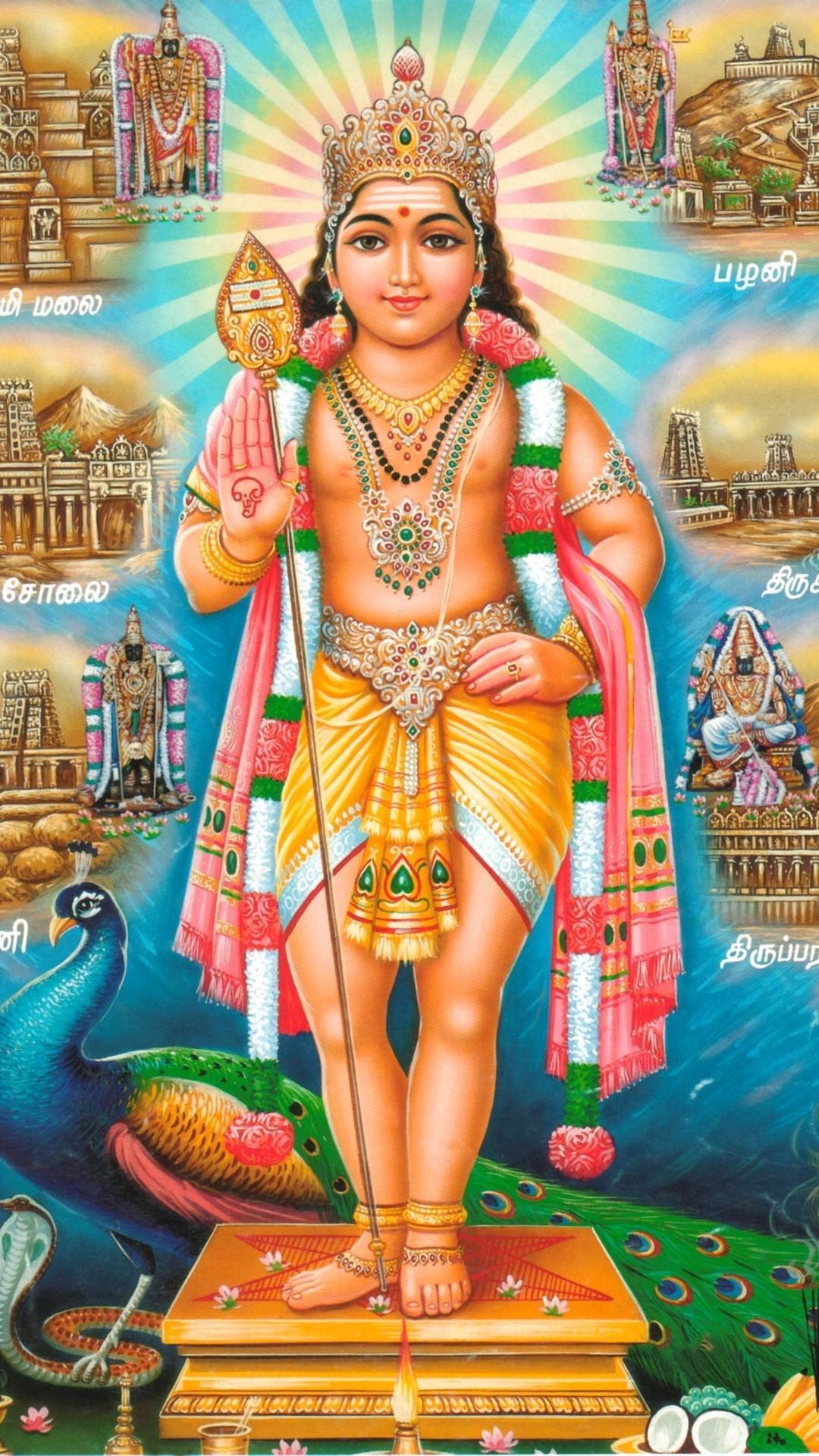 Hindu God Wallpaper Hd For Mobile - Hindu God Wallpaper Hd For Mobile Free Download , HD Wallpaper & Backgrounds