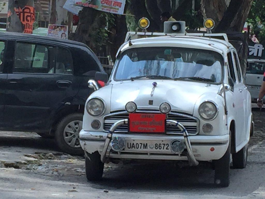 14 Sep - Ias Officer Car Hd (#1016863 ...