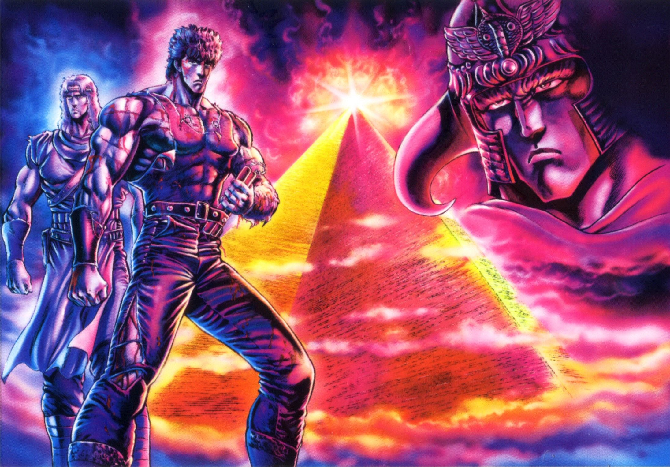 Fist Of The North Star Star Clipart Martial Arts Hokuto
