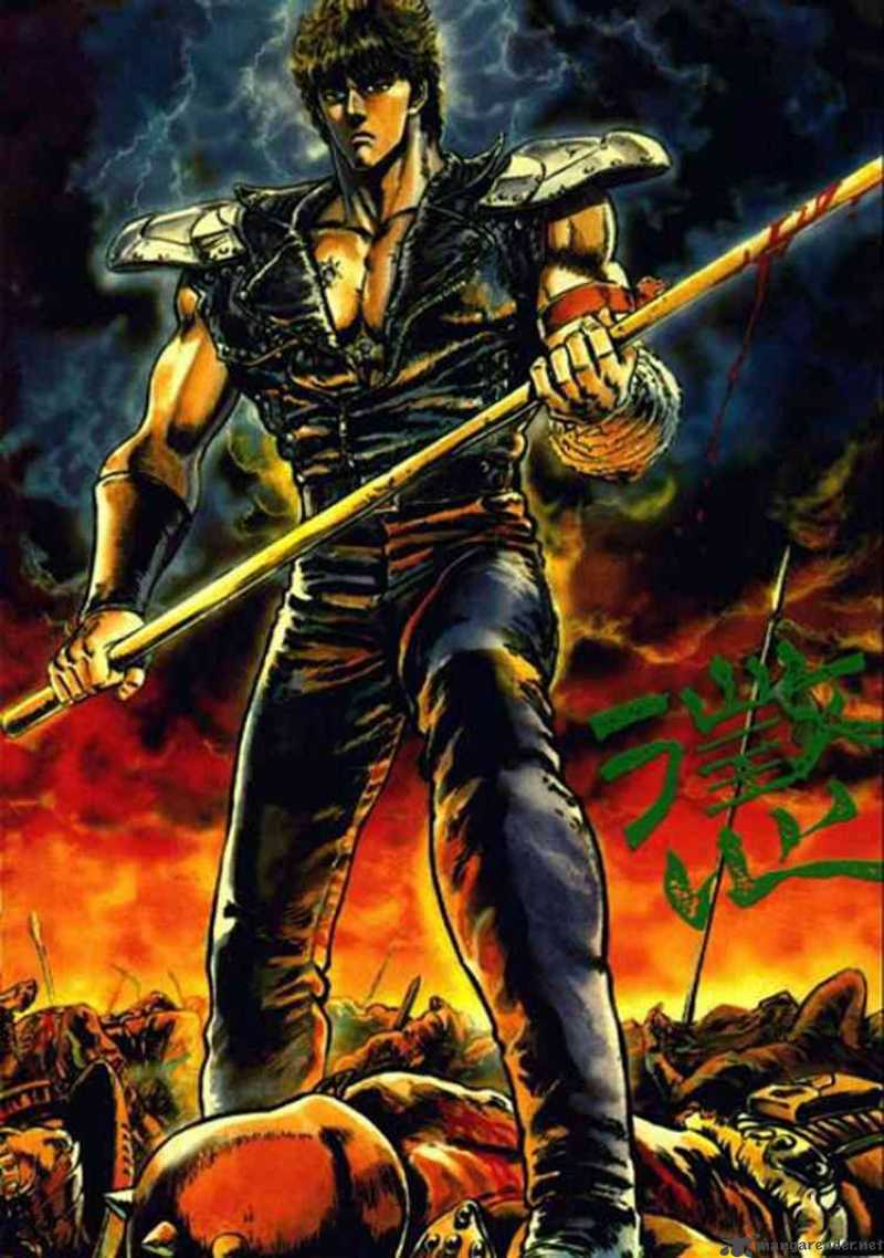 Fist Of The North Star Hd Wallpapers Ken Fist Of The North Star