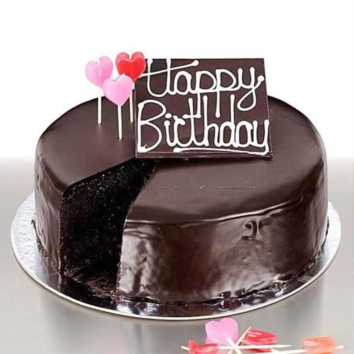 Amazing Birthday Cake Wallpaper Free Download Love Sweet Cake Happy Funny Birthday Cards Online Benoljebrpdamsfinfo