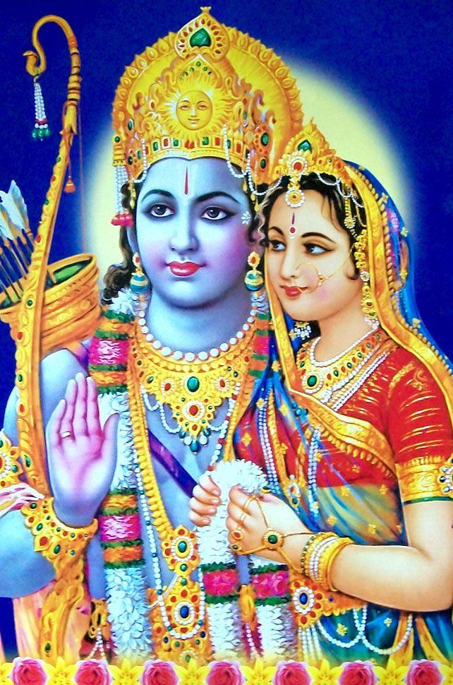 Lord Rama Shri Ram Wallpaper, Rama Image, Rama Lord, - Ram And Sita , HD Wallpaper & Backgrounds