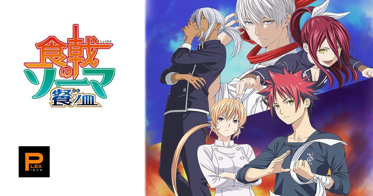 Shokugeki No Souma San No Sara Hd Wallpaper - Shokugeki No Soma Season 3 Cour 2 , HD Wallpaper & Backgrounds