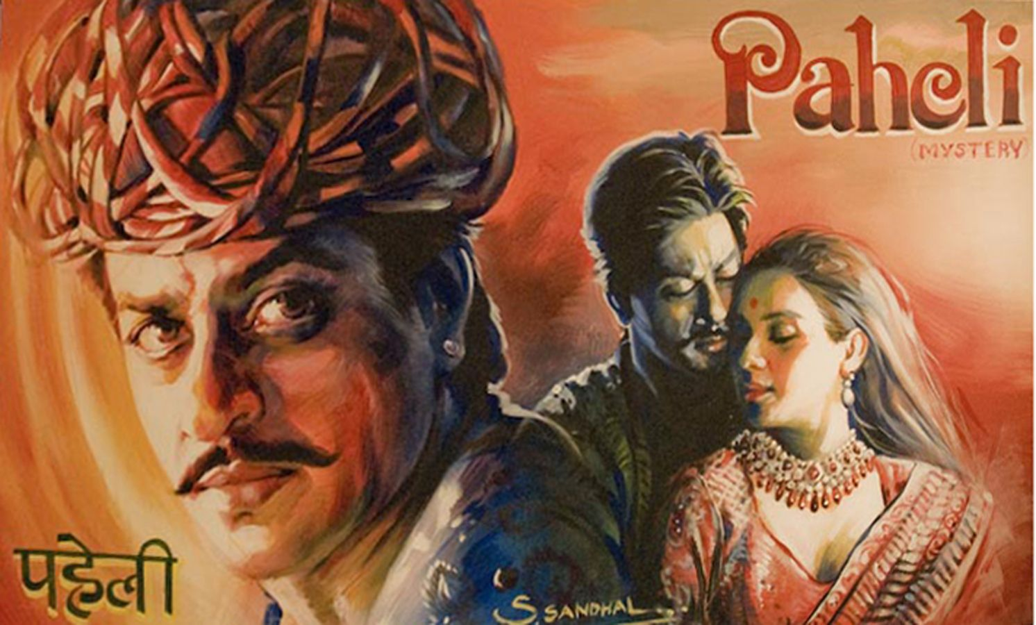 Paheli Movie - Old Painted Movie Posters , HD Wallpaper & Backgrounds