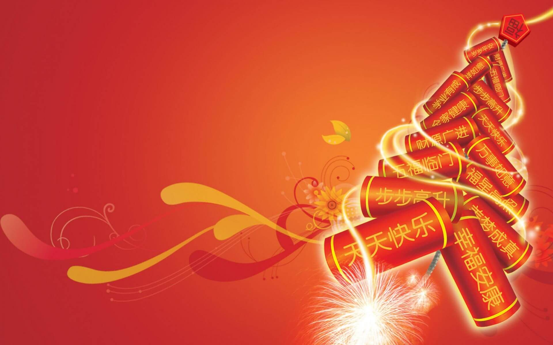 Happy New Year Wallpaper Download - Chinese New Year Background Gif , HD Wallpaper & Backgrounds