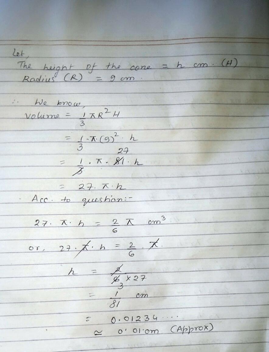 Mathpapa Radicals Mathway Trig Math Playground Duck ... on