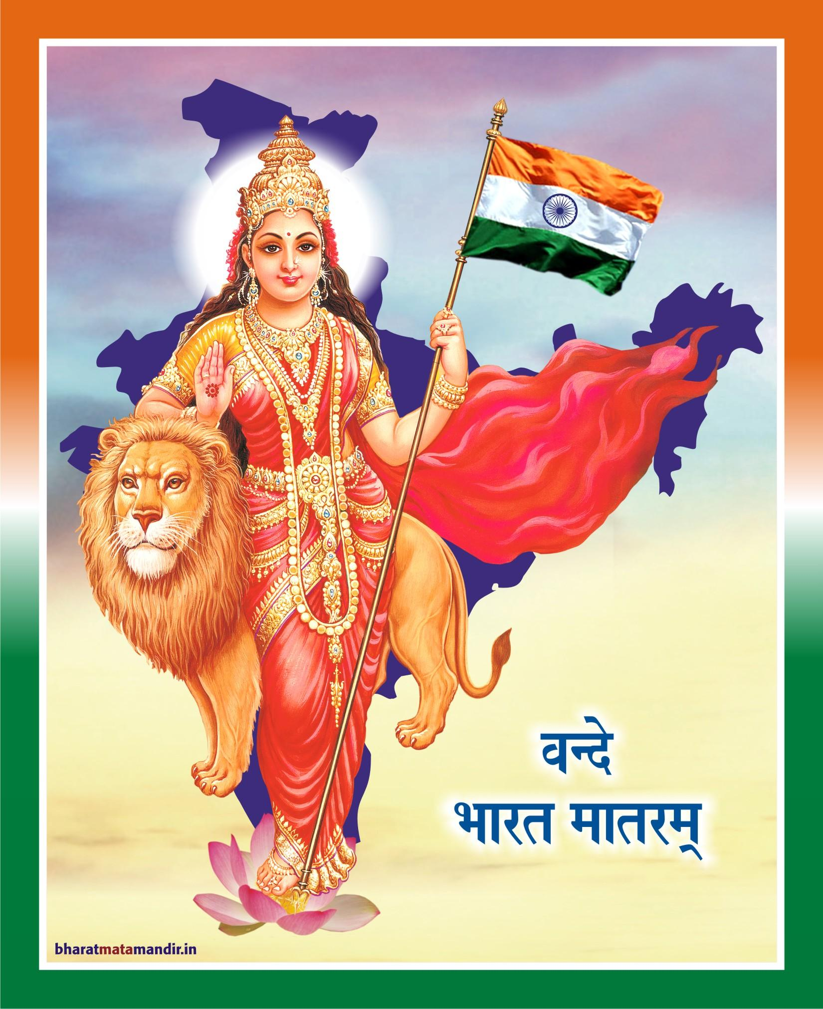 Bharat Mata Ki Jai Wallpaper Group - Bharat Mata Photo Hd Download  (#1208193) - HD Wallpaper & Backgrounds Download