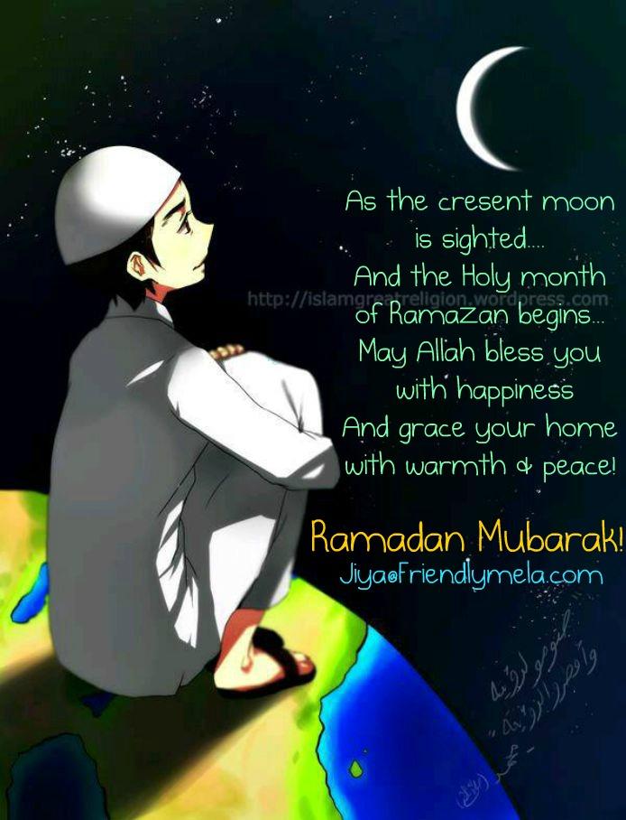 Fatima Name Stylish Wallpapers Last Ramadan 1230860
