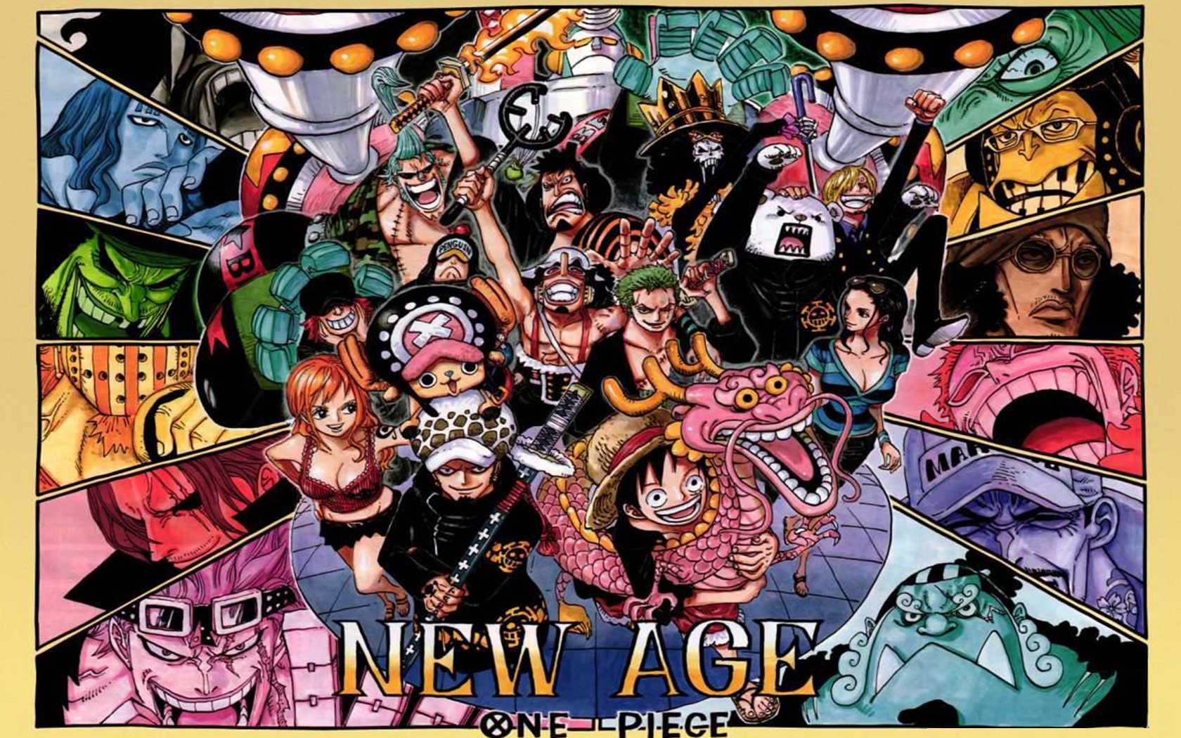New Age The New Age E Piece E Piece Worst