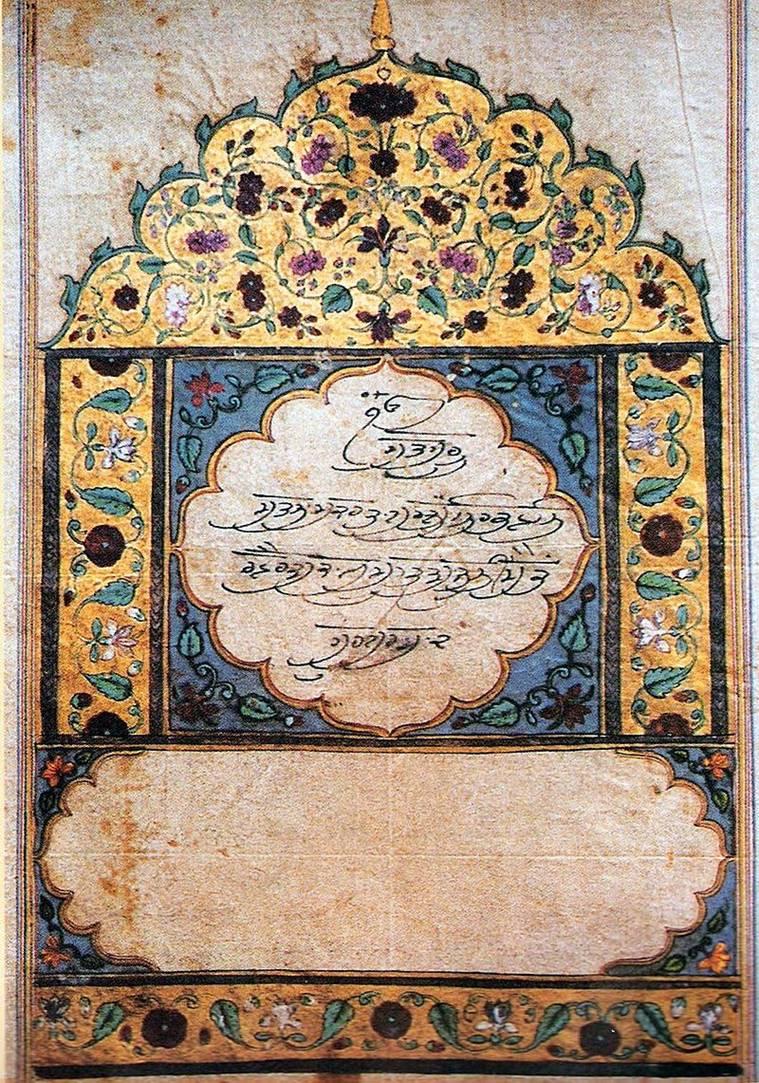 Nanak Shah Fakir, Nanak Shah Fakir Film, Nanak Shah - Real Guru Granth Sahib , HD Wallpaper & Backgrounds