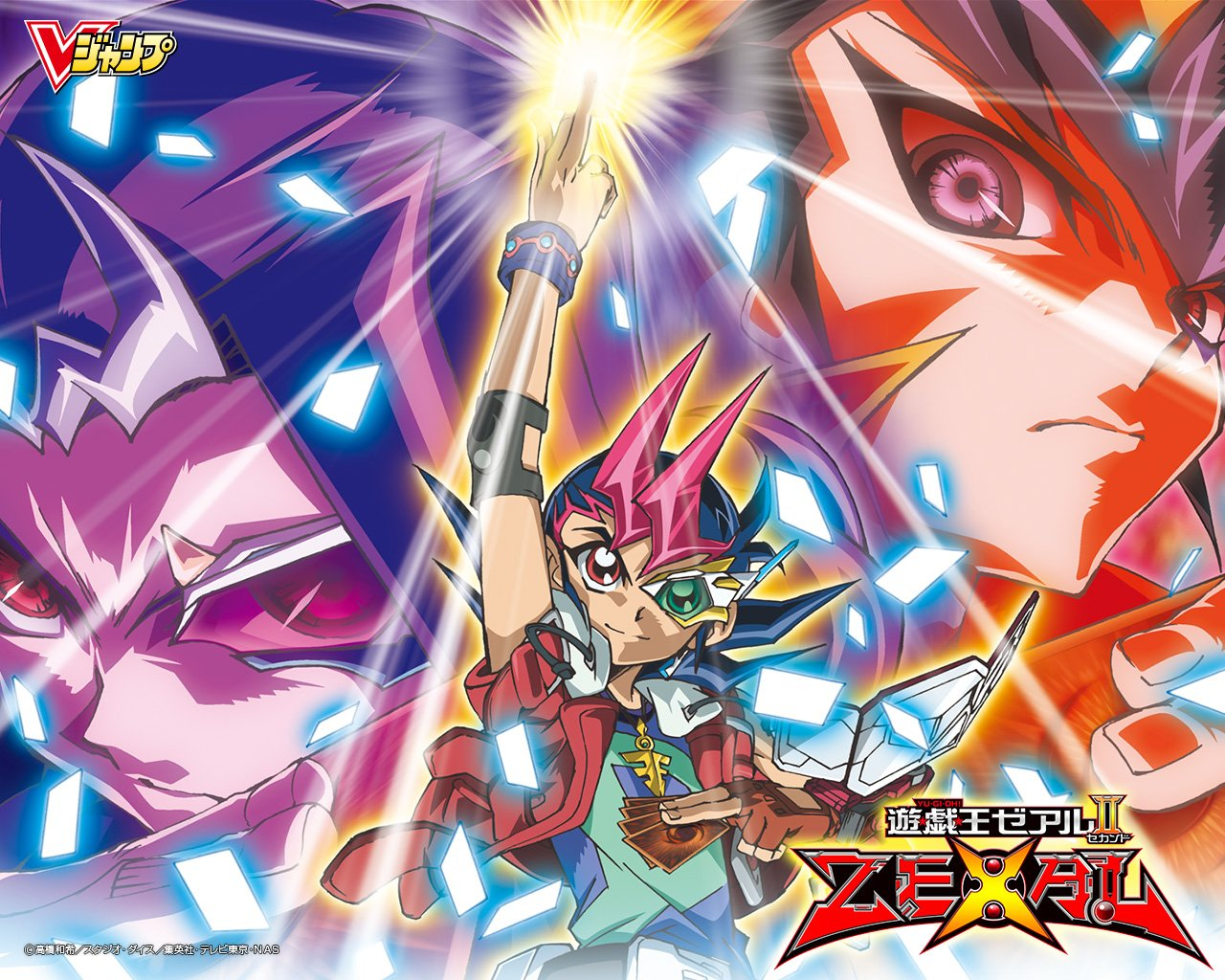 Hd Wallpaper Yu Gi Oh Zexal Background 1249305 Hd Wallpaper