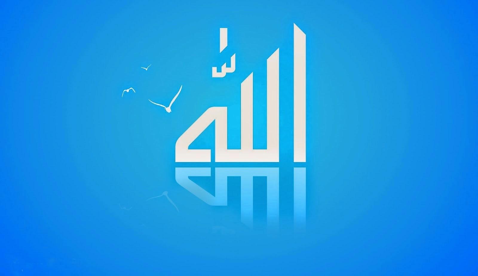 Shabbir Name Wallpaper Kaligrafi Allah Yang Indah