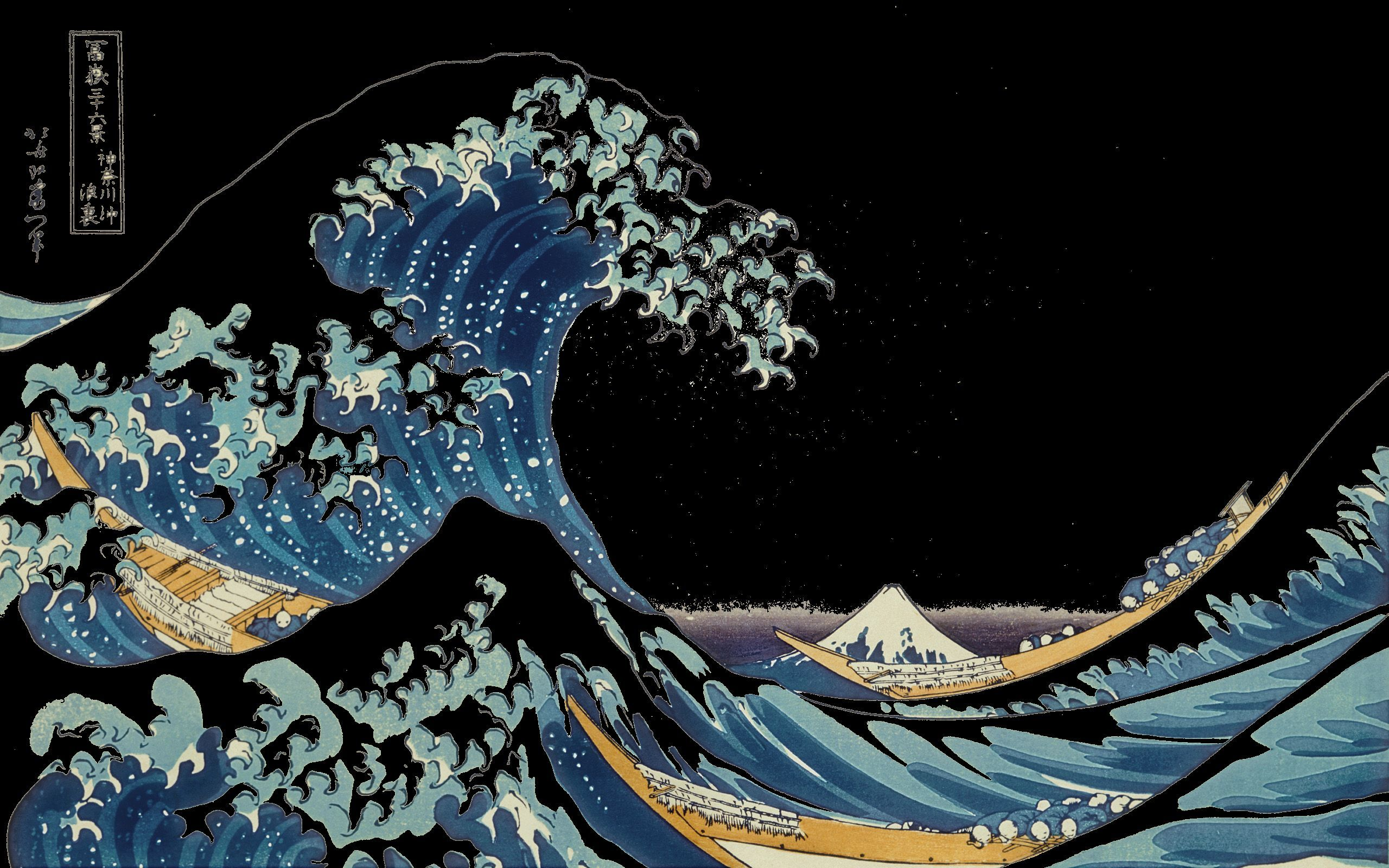 Download The The Great Wave Negative Wallpaper The Great Wave