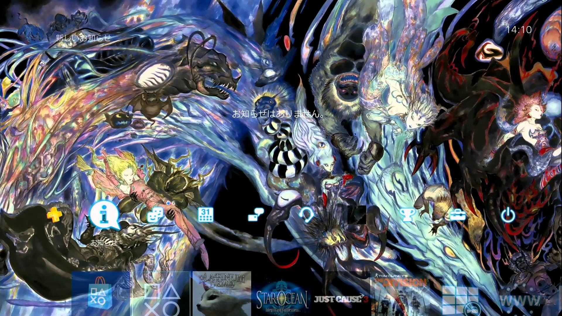 Final Fantasy 15 Big Bang Theme 1322132 Hd Wallpaper