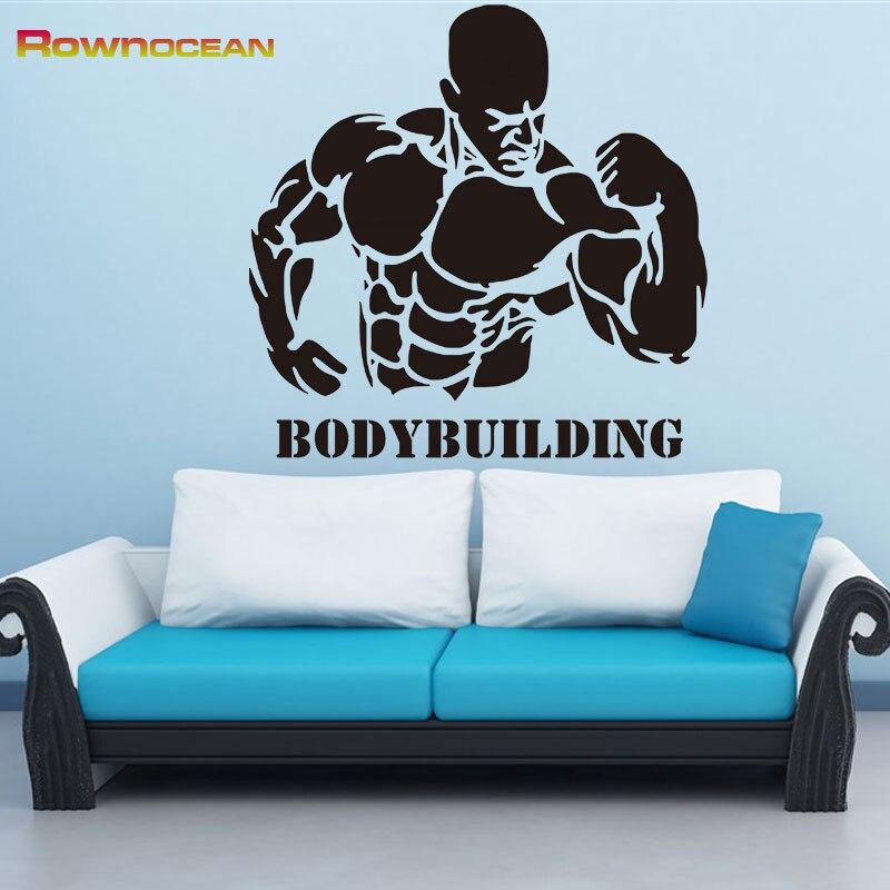 Rownocean Bodybuilding Wall Stickers Home Decor Living - Bodybuilding Wall Stickers , HD Wallpaper & Backgrounds