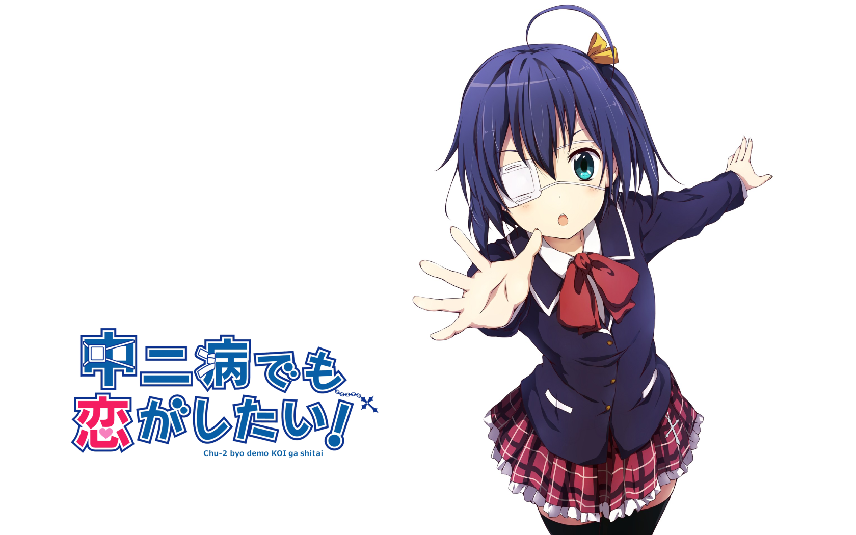 Chuunibyou Demo Koi Ga Shitai Wallpapers - Anime Girl Navy Blue Hair , HD Wallpaper & Backgrounds