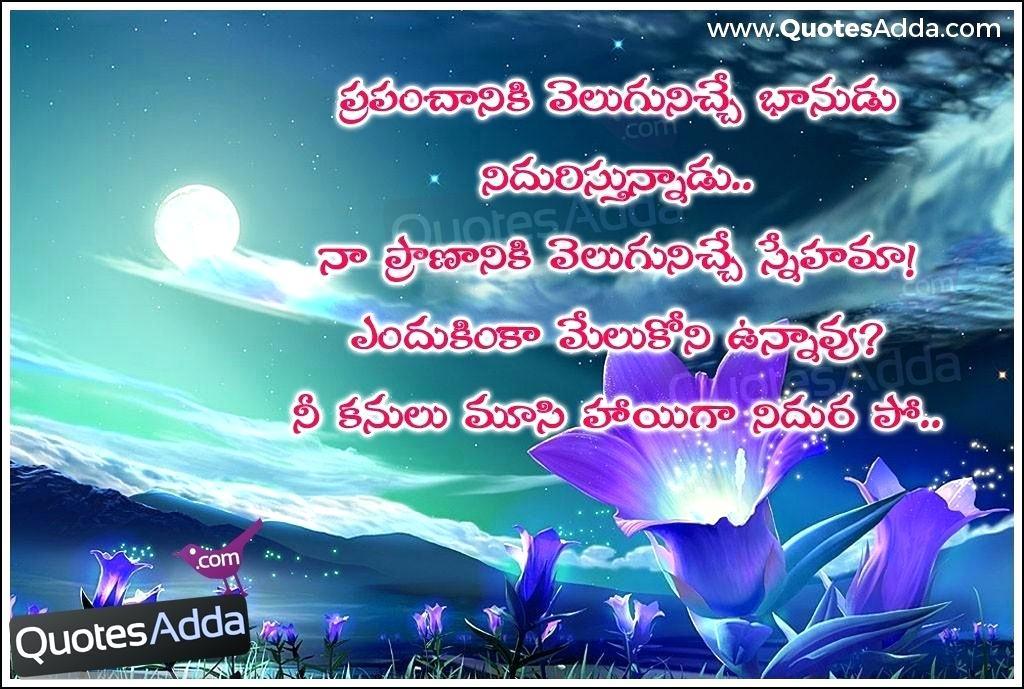 best friend love quotes telugu friendship good night friends