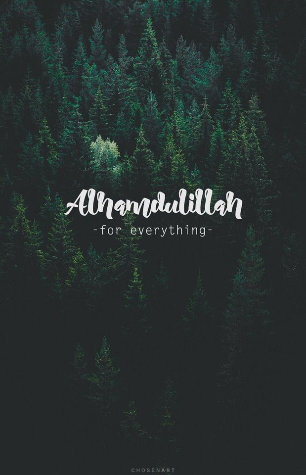 Alhamdulillah For Everything Islamic Quotes Wallpaper