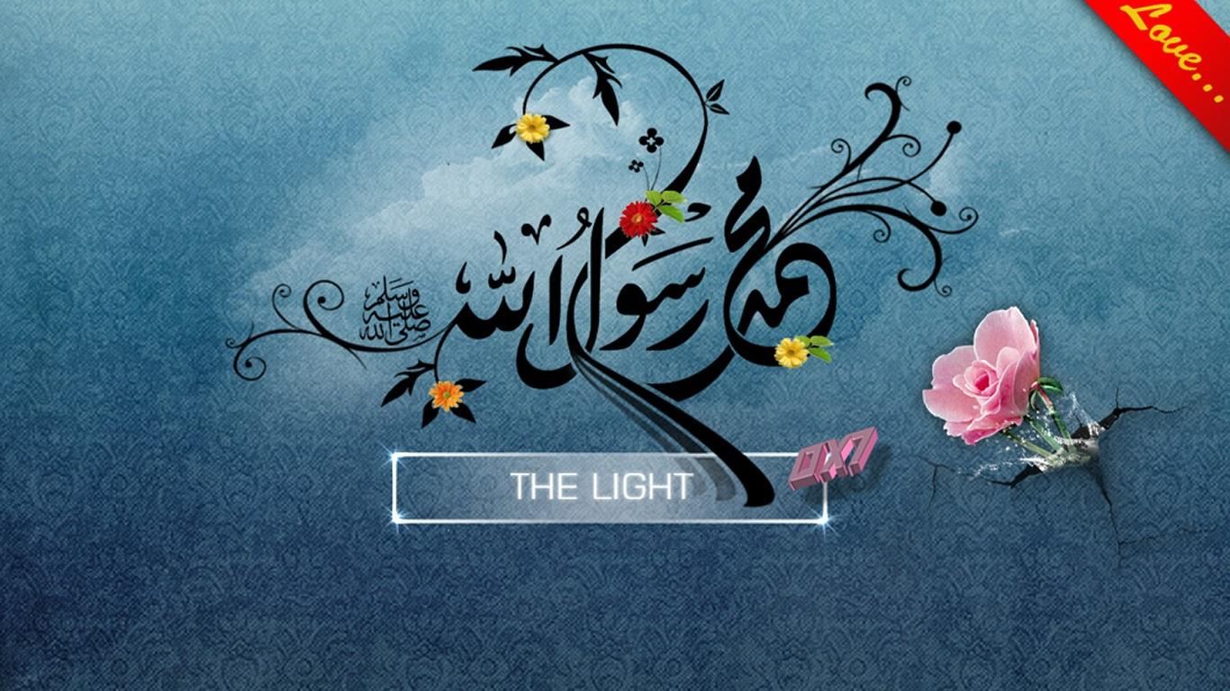 Islamic - Names Of Muhammad Calligraphy , HD Wallpaper & Backgrounds