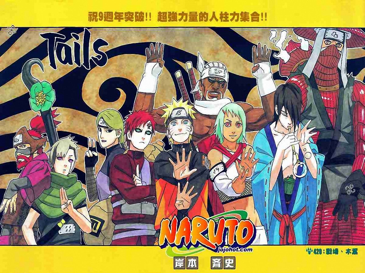 141 1418948 naruto tails wallpaper naruto shippuuden jinchuuriki all tailed