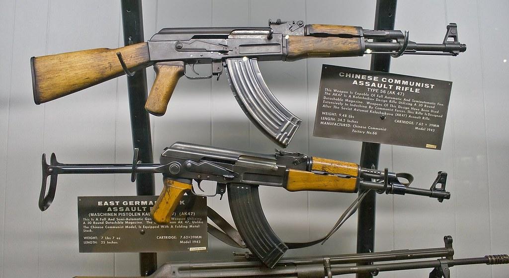 Chinese Ak-47 Type 56 - Ak Muzzle Nut , HD Wallpaper & Backgrounds
