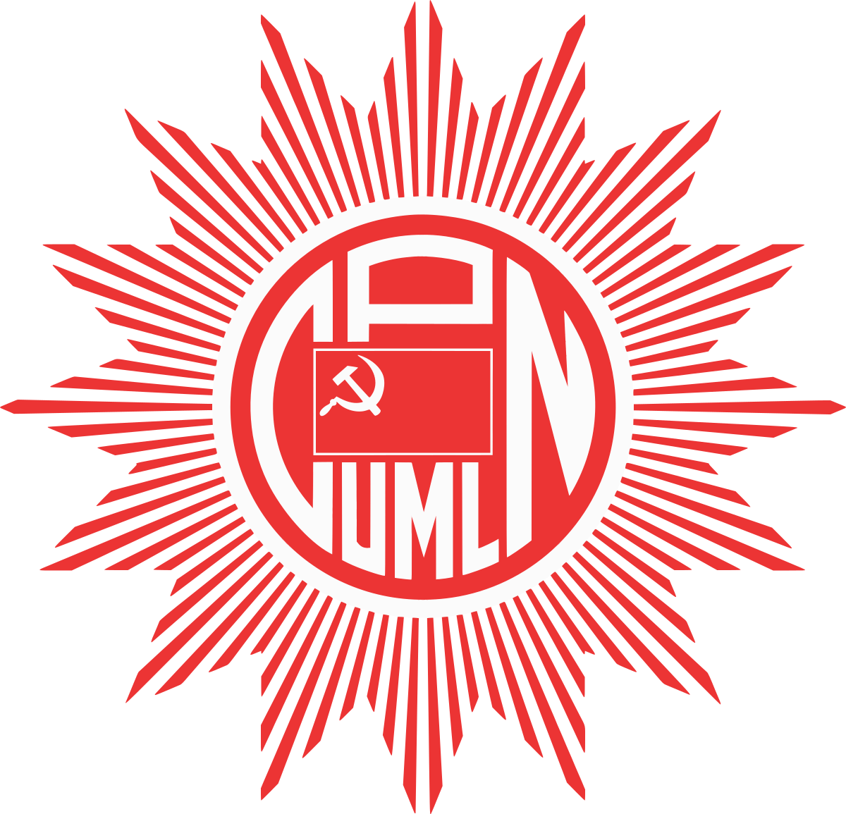 Communist Party Of Nepal - Nepal Communist Party Amale (#1421808) - HD  Wallpaper & Backgrounds Download