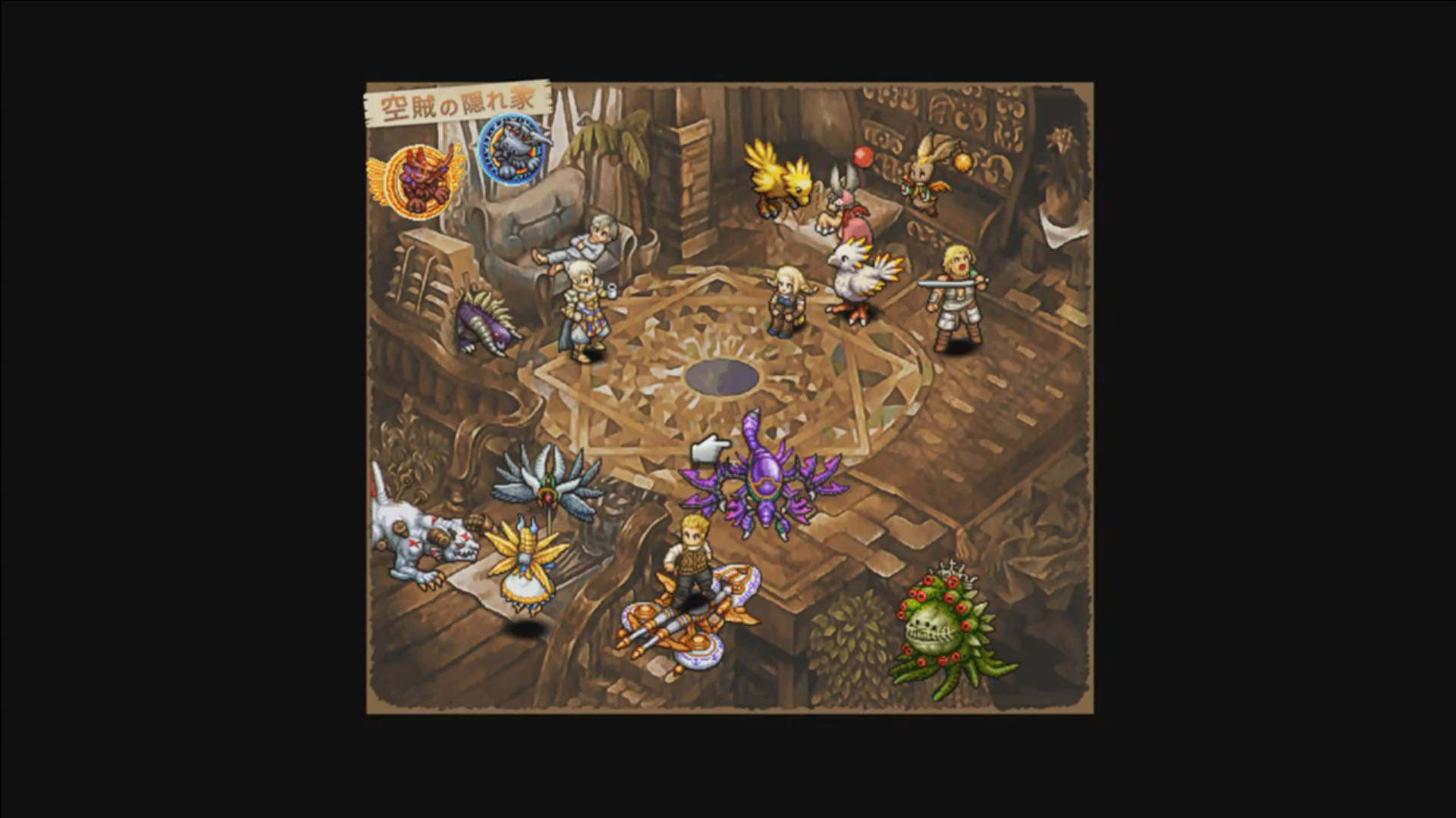 Final Fantasy Xii Final Fantasy Xii The Zodiac Age License Board