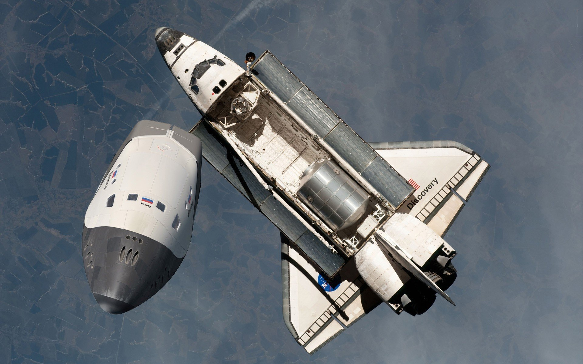 Space Shuttle Discovery, Nasa, Photo Manipulation, - Space Shuttle Is Fake , HD Wallpaper & Backgrounds