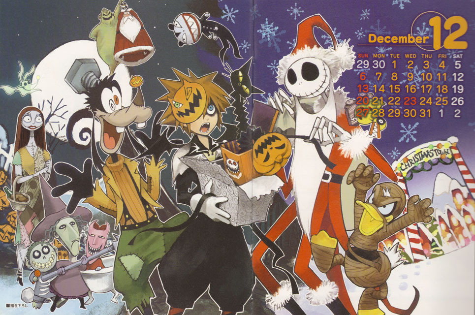 Is This Your First Heart - Kingdom Hearts Halloween , HD Wallpaper & Backgrounds