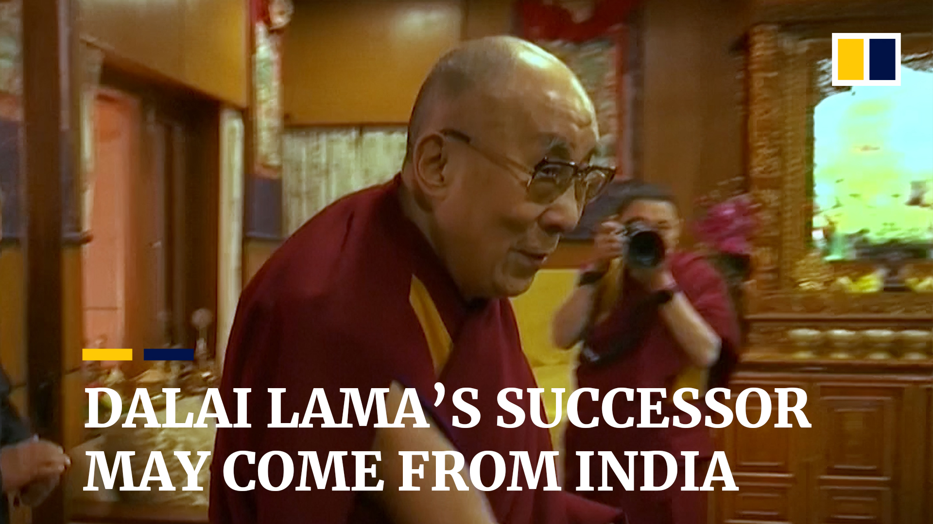 Dalai Lama In Hospital With Chest Infection And Feeling