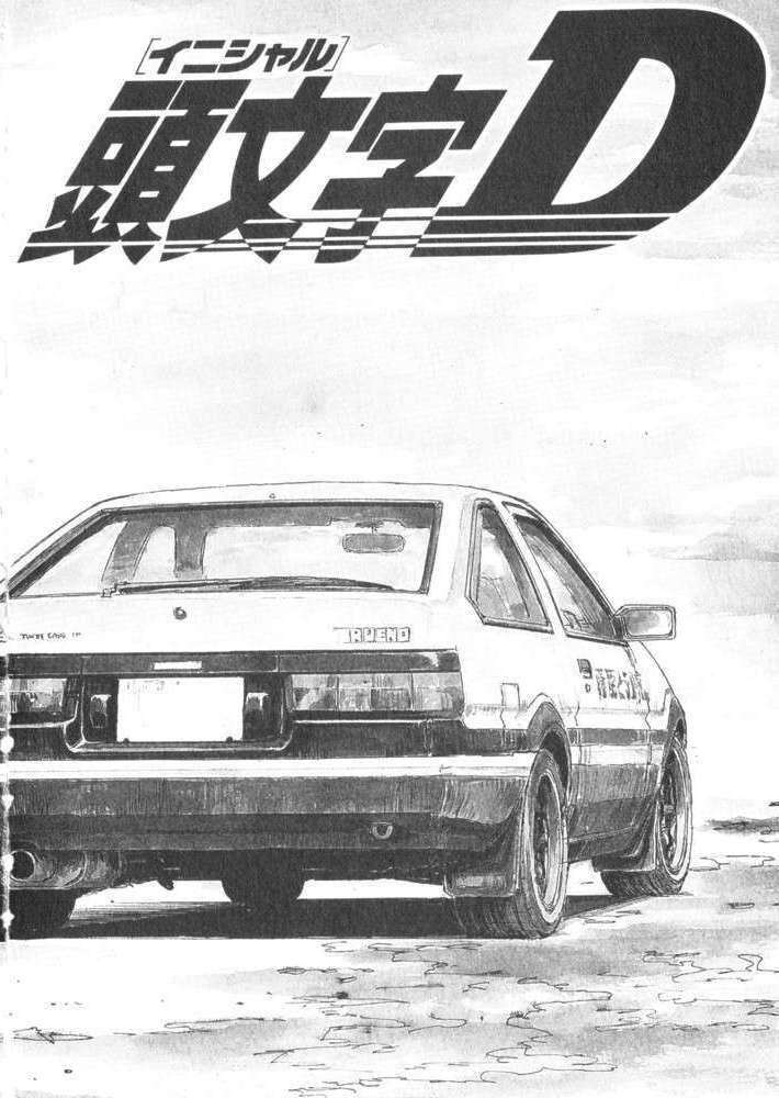 Initial-d 5 Ripndip Wallpaper, Initial D Car, Ae86, - New ...