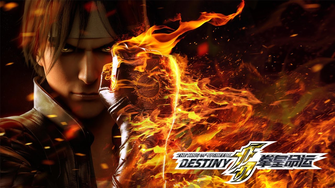 The King Of Fighters King Of Fighters Destiny 1536848 Hd