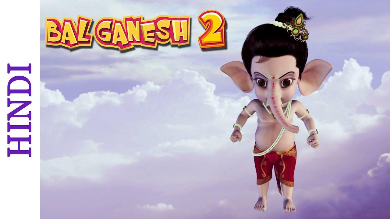 Saat Ajoobe Is Duniya Mein - Movie Bal Ganesh 2 , HD Wallpaper & Backgrounds