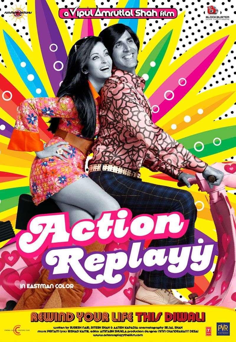 Action replay 2010 zor ka jhatka mp3 download songs pk.