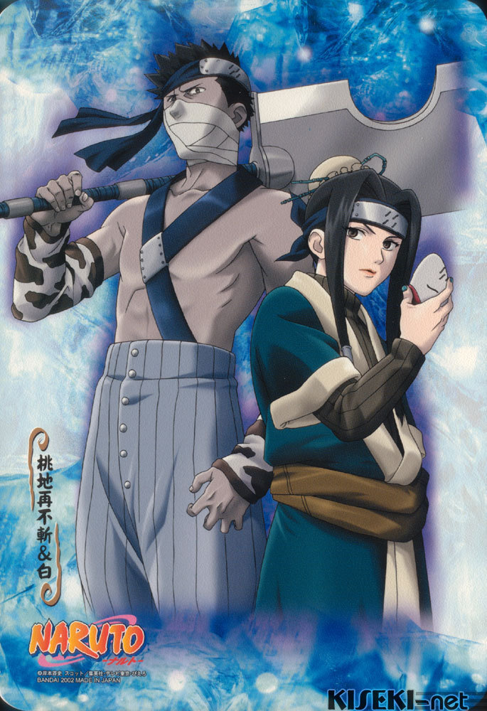 Naruto Zabuza Wallpaper Hot Seven Swordsmen Naruto Names 1552015 Hd Wallpaper Backgrounds Download
