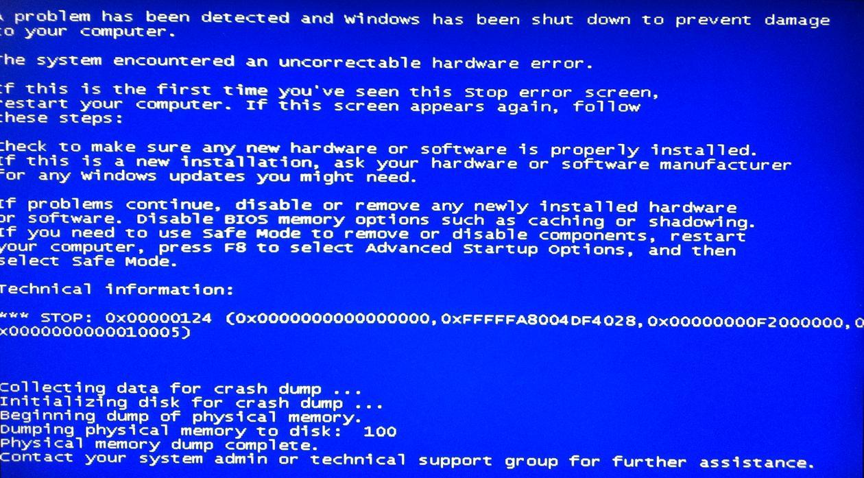 Blue Screen Of Death Backgrounds 1557772 Hd Wallpaper