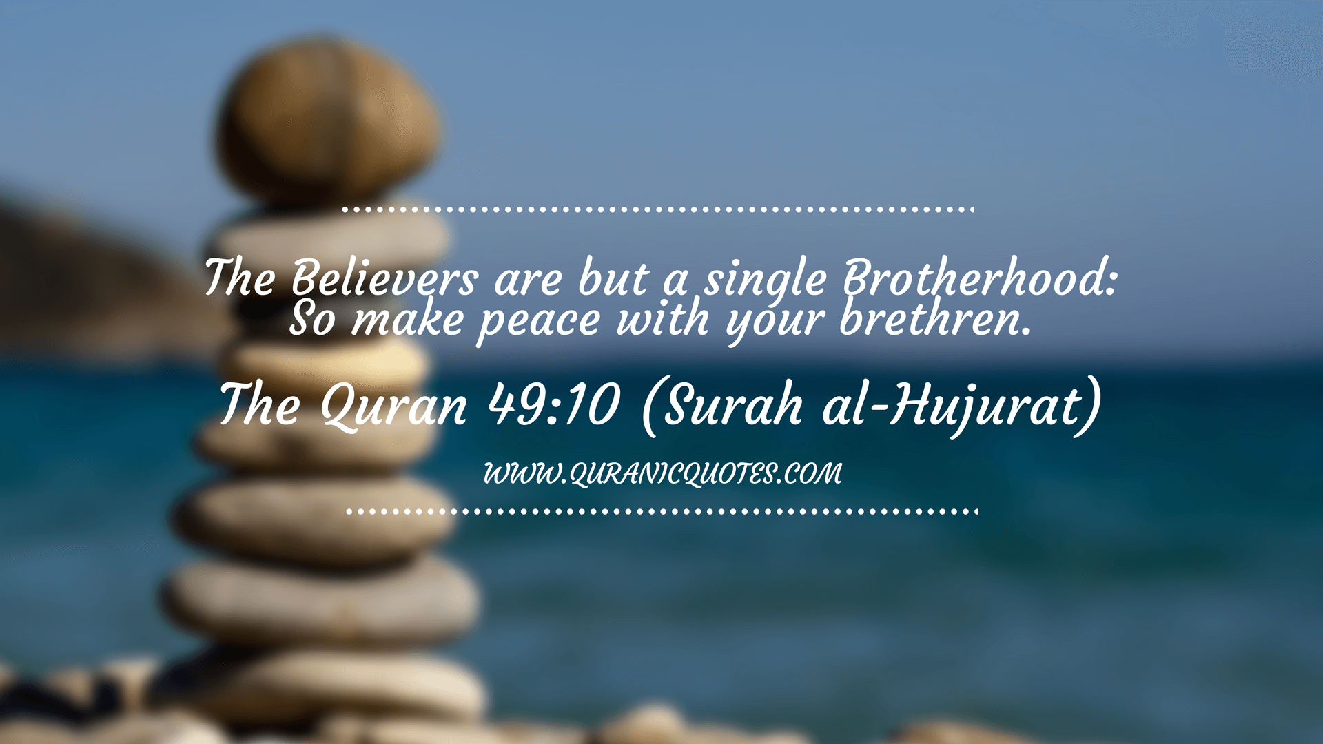 Wallpaper Ayat Quran Quran 49 10 1582310 Hd Wallpaper