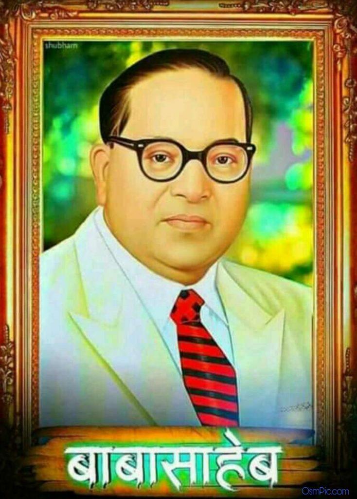 Dr Ambedkar Wallpapers Photos Source - Jai Bhim , HD Wallpaper & Backgrounds