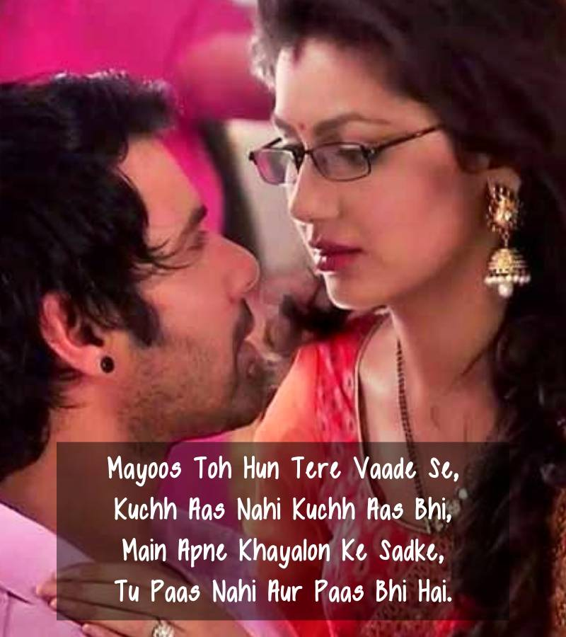 Romantic Wallpaper With Quotes In Hindi Quotes Whatsapp Dp