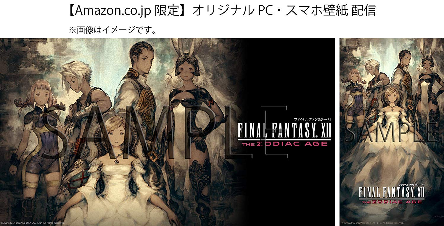 Preorders For Final Fantasy Xii Final Fantasy Xii The Zodiac Age